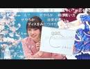 「アイドルマスター ミリオンライブ! シアターデイズ」ミリシタ 桜近づく生配信! 765トリオでお送りしますよ♪ コメ有アーカイブ(3)