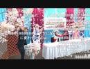 「アイドルマスター ミリオンライブ! シアターデイズ」ミリシタ 桜近づく生配信! 765トリオでお送りしますよ♪ コメ有アーカイブ(4)