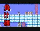 【実況】ドッスンより先にその壁へ…!【マリオメーカー2】