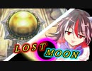 【東方】道化失月~ロスト・ムーン~ vol.15【架空デュエル】