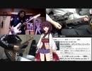 【弾いてみた】旅立ちの日に バンドアレンジ / 銭湯ライブ【東北きりたん】