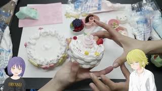『アイドールズ!』生放送#22 あみ&るかでホイップるに再挑戦しよう!
