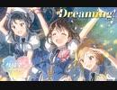 Cream Angel - 「Dreaming!」歌ってみm@ster【六周年記念曲】