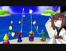 【マリオパーティ】きりたんぽパーティ#5【VOICEROID実況】