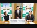 いわて希望チャンネル【第77回】令和3年3月17日放送