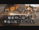 Ghost of Tsushima ボイロ実況プレイ Part42
