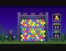【マリオパーティ9】6ボールパズル【TAS】