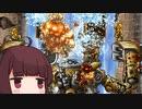 【メタルスラッグXX】きりたんのメタスラXX攻略#1【VOICEROID実況】
