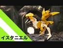 """【折り紙】「イスタニエル」 19枚【枯葉】/【origami】""""Istaniel"""" 19 pieces【deadleaves】"""
