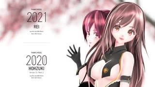 【めんぼう式まつり2021】【MMDモデル配布