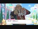 【プリンセスコネクト!Re:Dive】メインストーリー 第2部 第7章 第2話