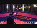 【HITMAN2】恐怖の殺戮アンドロイドに始末されるターゲット #3【マイアミ:中編】