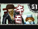 【シャドウハーツ2】キモっ!(ハモり)_51