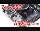 A320マザーで7GB/s級PCIe 4.0 SSDを動かしてみた
