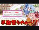 【ルンファク4SP】#2 みカアイ茜ちゃんの逆ハー計画★【VOICEROID実況】(ルーンファクトリー4スペシャル/Switch)