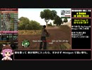 【RTA】GTASA Any%(No AJS) 4:43:02 Part10/12
