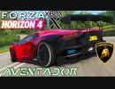 【XBSX】FH4 - Lamborghini Aventador - ドリフトドライブ33Y夏