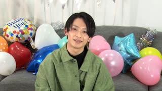 【会員限定】2021年3月18日放送「祥平Party Land」橋本祥平【#3】最終回