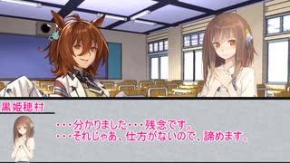 【シノビガミ】封じられた校舎からの脱出 第四話【実卓リプレイ】