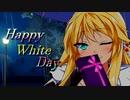 【VOICEROID劇場】甘めなホワイトデー(百合)