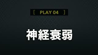 トランピンビートGAME01『PLAY04 神経衰弱』