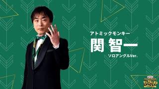 トランピンビートGAME01『特典映像:関智一ソロアングル』