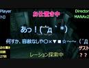 【実況:Remake】絶対に見つかってはいけない潜入任務24時_Part5【MGS1】