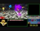 【RTA】 マリオ&ルイージRPG4 10時間31分13秒 【Part 2】