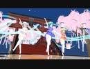 【MMD】(紳士向け) チャイナあぴ3人で♪桃源恋歌♪メッシュ版 [1080P60fps]