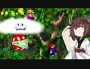 【マリオパーティ】きりたんぽパーティ#6【VOICEROID実況】