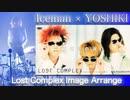 【アレンジ】Lost complex  Iceman x YOSHIKI  off vocal