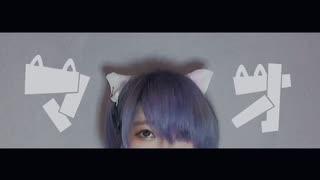 【富加見】マオ 踊ってみた【猫耳チャイナ