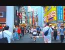 東京散歩 - 秋葉原