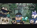 MHRise ショートアニメ HAHA! you're here!(□MHRiseのデモチュートリアルはこんな感じ□)