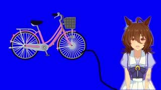 自転車に空気を入れるアグネスタキオンBB+使用例