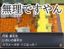 【縛り】オタクに負けるわけがねぃだろうがぃ!!『イナズマイレブン』#06