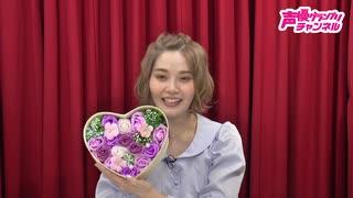大森日雅の夢の森 #33 放送後記
