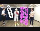 【大川ID】久嬢由起子の肛筋ダイエット