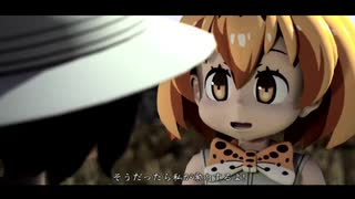 PS3ゲーム風けものフレンズアニメ