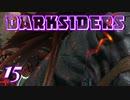 【DARKSIDERS】15モンスターたちの祭典「闘技場」の脅威
