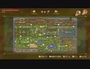 【初見】ゼルダの伝説~夢を見る島~」実況プレイ#024【ナマズの大口3】