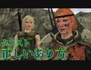 魔道士で「ドラゴンエイジ2」を実況プレイ Part6