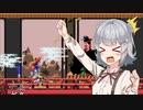 源平討魔伝/後編【CeVIO実況】