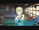 サマーポケッツ REFLECTION BLUE プレイ(コメントカモン)