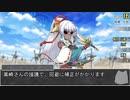 【シノビガミ】日本語読めないMと喫茶ネコスで「異世界にて、斯く戦えり」07