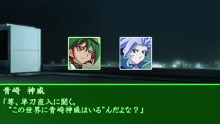 遊戯王マギカロギアⅣ Main-7