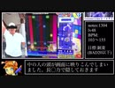 【biim兄貴リスペクト】プログレッシブ(Concertino in blue)(EX48)/ポップンミュージック 解明リドルズ