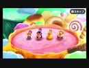 【マリオパーティ100 ミニゲームコレクション実況】 みんなで遊ぼう!レッツパーティ! part5