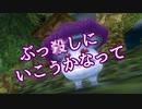 【MOE】異世界漂流記 NextGeneration 第01話「アルビーズの森 前編」【実況プレイ動画】
