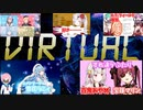 【Virtualな時間Vol.1】特集:百鬼あやめ&宝鐘マリン、コメンテーター:雪花ラミィ